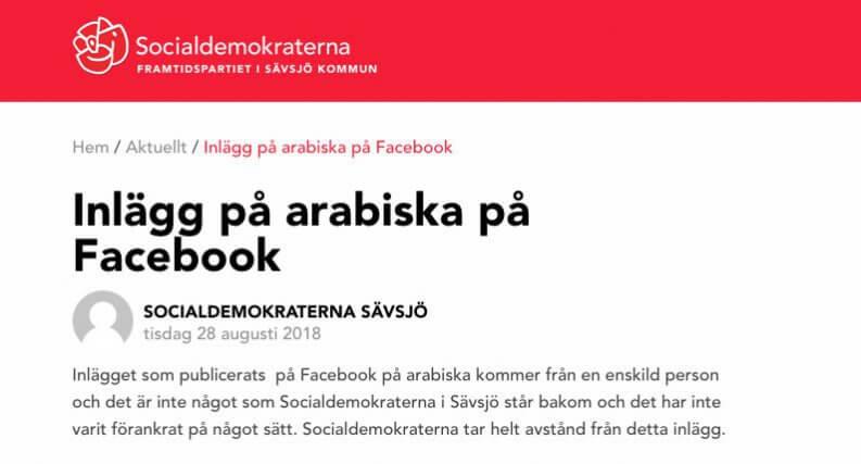 desinformationsocialdemokraterna-savsjo-arabiska